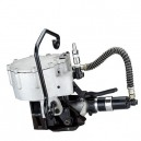 KZ-32 Pneumatic Combination Steel Strapping Tool