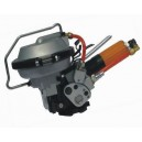KZ-19 Pneumatic Combination Steel Strapping Tool
